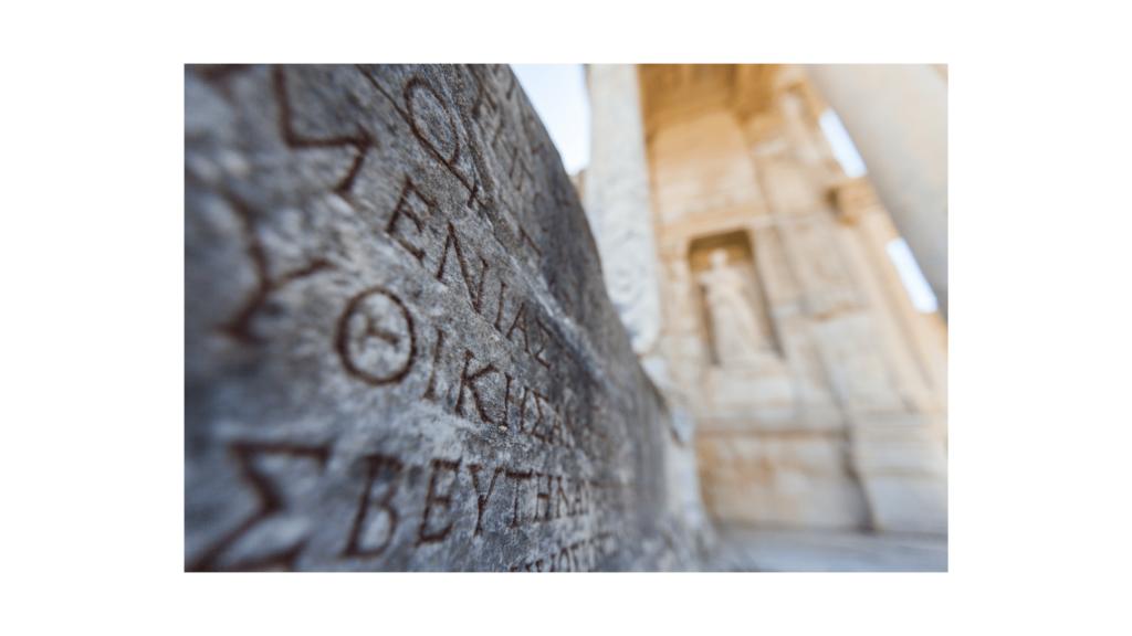 ókori görög vallás